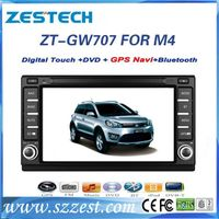 ZESTECH Wholesale brand new touch screen gps oem 2 din Car DVD FOR Great Wall M4 2012 car dvd gps thumbnail image