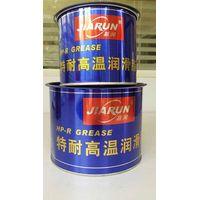Jiarun Super High temperature grease HP-R Blue Cans