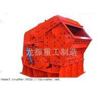 Shanghai Impact Crusher,Impact Crushers For Sale