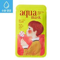 FASCY Aqua Mask ( FRILL Tina )