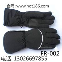 Heated Gloves for skiers and bilker thumbnail image