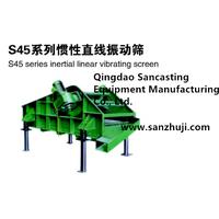 S45 series inertial linear vibrating screen thumbnail image