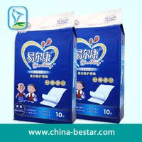 Xiantao Factory Supply Favourable Price for Year Kang 60*90 CM Incontinence Diapers(BST-032) thumbnail image