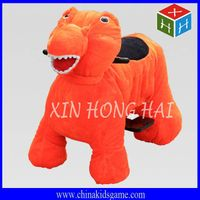 ZR-XHH2011 Hot sale electric animal ride, dinosaur animal ride