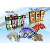 Laser Printing Milk and Juice Aseptic Package Boxes