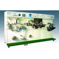 Tube Production Line, Tube Body Maker Machine (BTZG-100C)