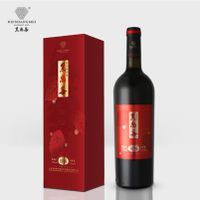 Heishangmei Guofeng raspberry wine fruit wine