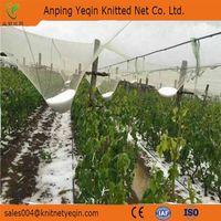 Yeqin wholesale anti hail nets thumbnail image