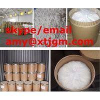 Methylamine hydrochloride CAS: 593-51-1 CH6ClN