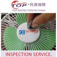 Final Random Inspection service