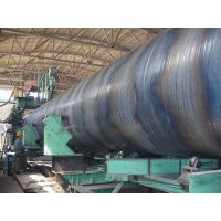 SSAW(SPIRAL WELD) Carbon Steel Pipe