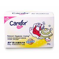 Baby Antibacterial Soap (CFB313) thumbnail image