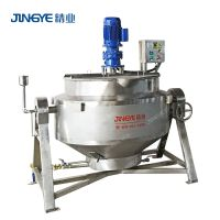 Gas Heating Jacketed Cooking Kettle With Agitator For Sauce Chili And Fruit Jam