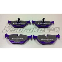 auto OE quality low-metallic brake pad
