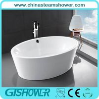 Oval Freestanding Bath Tube (KF-728)