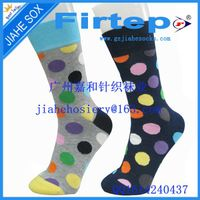 custom colorful cotton man sock thumbnail image