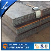 Q235 carbon ms steel plate