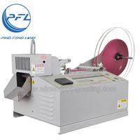 PFL-890 Automatic tape cutting and heat sealing machine thumbnail image