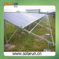 ground solar mounting bracket (Solarun Solar)