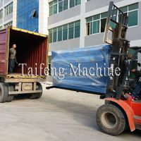 Tobacco Paper with Ce Certification Making Machine Price thumbnail image