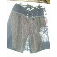 Sell  boxers