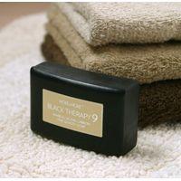 Hole & Hole Black Therapy 9 Beauty Soap