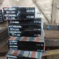 45CrNi4Mo/1.2767 Hot Work Tool Steel Plates Bars Sheet Forgings thumbnail image