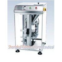 DP-12/DP-25 Single Punch Tablet Press