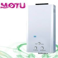 Developed Utility Tankless Forced Exhaust Gas Geyser/Gas Water Heater