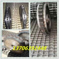 Honeycomb metal mesh belt conveyor belt horseshoe chain of the Great Wal