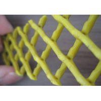 Plastic Flat Net