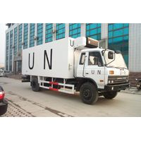 Insulated & refrigerated truck