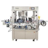 Automatic rotary self adhesive sticker labeling machine SLP-200T_Shallpack