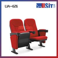 UA626 Theater Chair with Cupholder thumbnail image