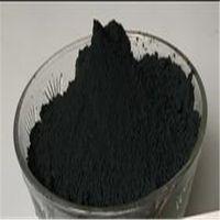 Cobalt oxide research chemical mail:1569905480atqq.com sky:+8618520936823