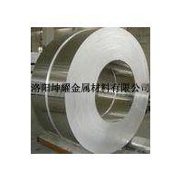 1050/1060/1070/1350 Aluminum strip for transformer winding