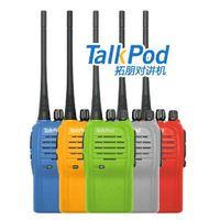 colourful Civil walkie talkie TP-135 5w  1600mAh