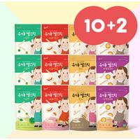 Momsmi/Organic/Rice Crackers/Stick/Brown Rice/10+2