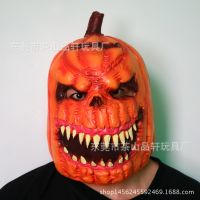 Halloween Cosplay pumpkin ghost mask pumpkin mask dance funny head mask