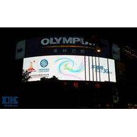 P25mm Outdoor LED Display Screen thumbnail image