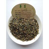 chunmee green tea 3008,3009,4011,9366,9368 thumbnail image