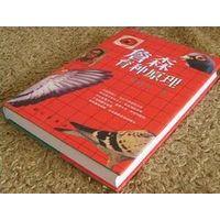 Custom design soft cover products photo album printing for advisement