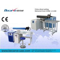 laser welding machine 200w or 400w uae