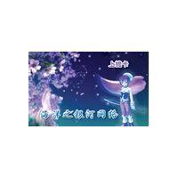 IC Card, ID Card, MF1 Card thumbnail image