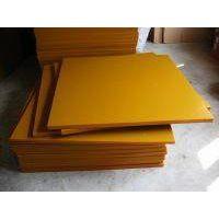 pu sheet and rod thumbnail image