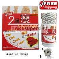 2 Day Diet Japan LINGZHI Slimming on www.takesuperslim.com Capsule on www.take2daydiet.com