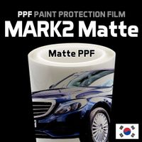 PPF Mark2. HYDRO-MATT thumbnail image