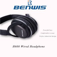 BENWIS H600 over head folding wired headphone for mobile phone and PC