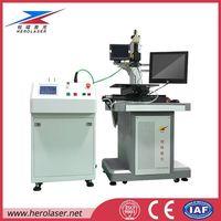 High Speed Scanner Fiber Transmission Laser Welding Machine thumbnail image