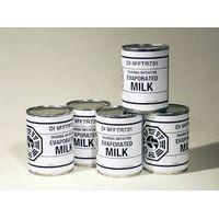 Full Cream Evaporated Milk thumbnail image